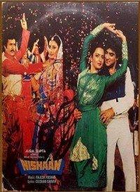 Nishaan (1983) Songs Lyrics