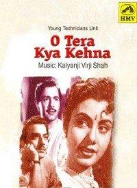 O Tera Kya Kahna (1959) Songs Lyrics