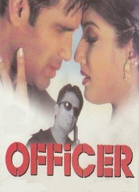 Officer (2001) Songs Lyrics