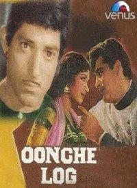Oonche Log (1965) Songs Lyrics