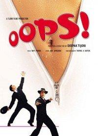 Oops! (2003) Songs Lyrics