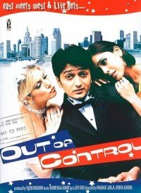 Out Of Control (2003) Songs Lyrics