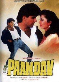 Paandav (1995) Songs Lyrics