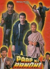 Paap Ki Aandhi (1991) Songs Lyrics
