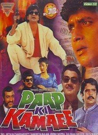 Paap Ki Kamaee (1990) Songs Lyrics