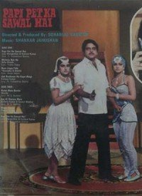 Paapi Pet Ka Sawaal Hai (1984) Songs Lyrics