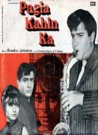 Pagla Kahin Ka (1970) Songs Lyrics