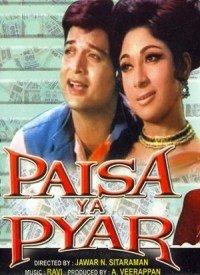 Paisa Ya Pyar (1969) Songs Lyrics