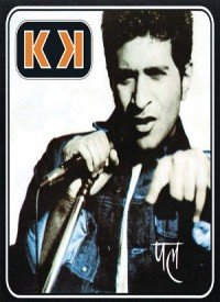 Pal (2000) Songs Lyrics