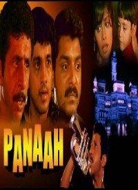 Panaah (1992) Songs Lyrics