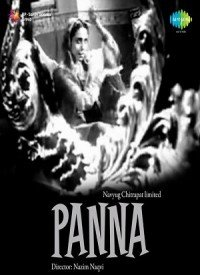 Panna (1944) Songs Lyrics