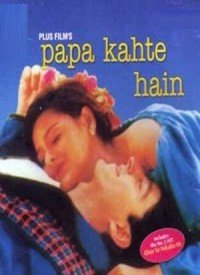 Papa Kahte Hain (1996) Songs Lyrics
