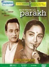 Parakh (1960) Songs Lyrics