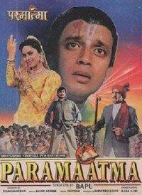 Paramaatma (1994) Songs Lyrics