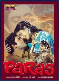 Paras (1971) Songs Lyrics
