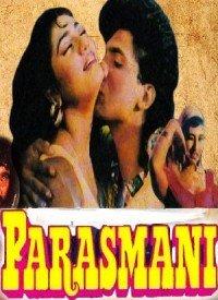 Parasmani (1992) Songs Lyrics