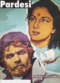 Pardesi (1957) Songs Lyrics
