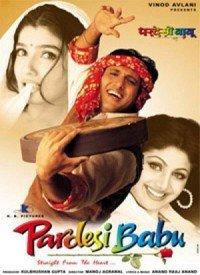 Pardesi Babu (1998) Songs Lyrics