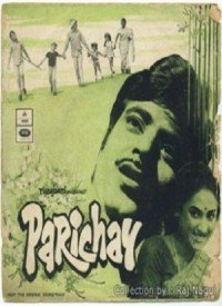 Parichay (1972) Songs Lyrics