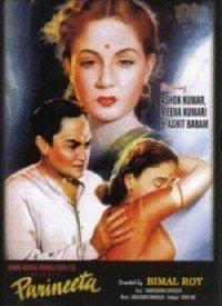 Gori Ke Haathon Mein Mehndi Lagao Video Music Download