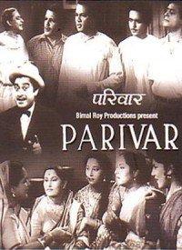 Yaar Tum Shaadi Mat Karna Lyrics - Songs Lyrics - Kishore Kumar