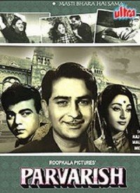 Parvarish (1958) Songs Lyrics