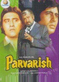 Parvarish (1977) Songs Lyrics