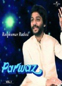 Parwaz (1986) Songs Lyrics