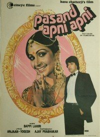 Pasand Apni Apni (1983) Songs Lyrics