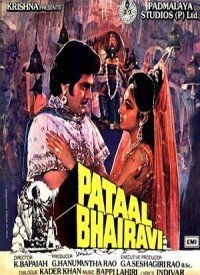 Pataal Bhairavi (1985) Songs Lyrics