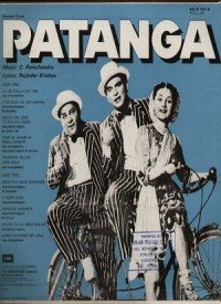 Patanga (1949) Songs Lyrics