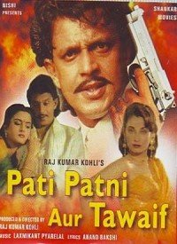 Pati Patni Aur Tawaif (1990) Songs Lyrics