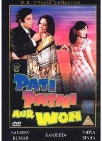 Pati Patni Aur Woh (1978) Songs Lyrics
