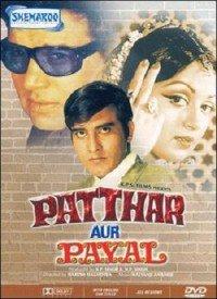 Patthar Aur Payal (1974) Songs Lyrics