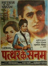 Patthar Ke Sanam (1967) Songs Lyrics