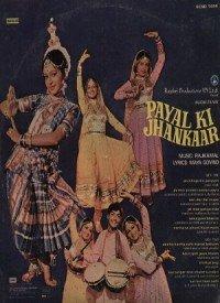 Payal Ki Jhankaar (1980) Songs Lyrics