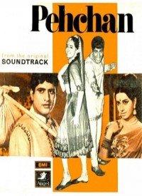 Pehchan (1970) Songs Lyrics