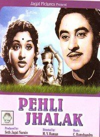 Pehli Jhalak (1955) Songs Lyrics
