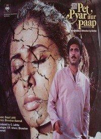 Pet Pyar Aur Paap (1984) Songs Lyrics
