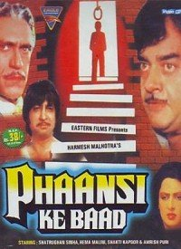 Phaansi Ke Baad (1985) Songs Lyrics