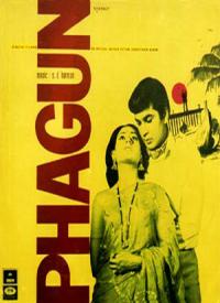 Phagun (1973) Songs Lyrics