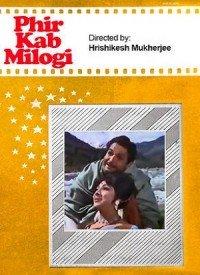 Phir Kab Milogi (1974) Songs Lyrics