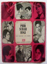 Phir Subah Hogi (1958) Songs Lyrics