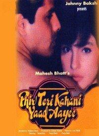Phir Teri Kahani Yaad Aayee (1993) Songs Lyrics
