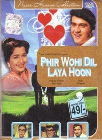 Phir Wohi Dil Laya Hoon (1963) Songs Lyrics
