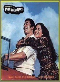 Phir Wohi Raat (1980) Songs Lyrics
