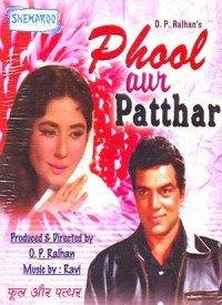 Phool aur patthar songs mp3 download.