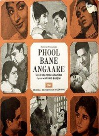 Phool Bane Angaare (1963) Songs Lyrics