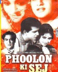 Phoolon Ki Sej (1964) Songs Lyrics