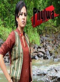 Phulwa (2011) Songs Lyrics